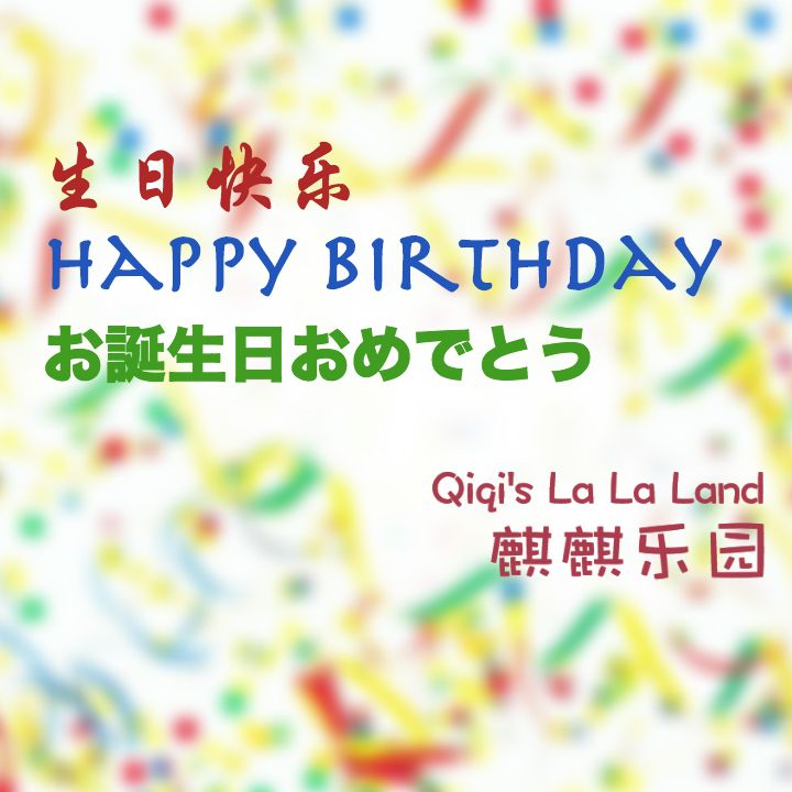 #Singapore will be 50 years old tomorrow. Here's the Birthday Song in 3 languages. #HappyBirthday Singapore! #シンガポール は明日50歳の誕生日を迎えます。これは3ヶ国語で歌った誕生日の歌です。シンガポール、#お誕生日おめでとうございます !  https://youtu.be/ex69JjjXfYQ