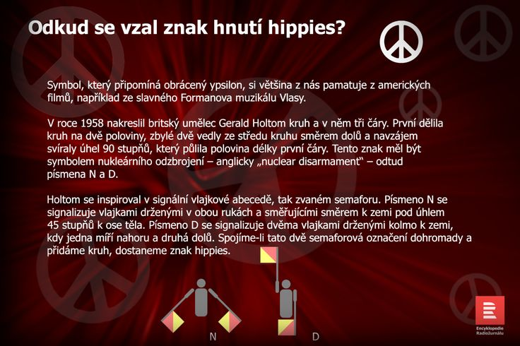 Vznik loga #hippies.