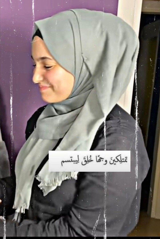 صور يارا من فيديو اليوم In 2021 Yara Fashion Hijab