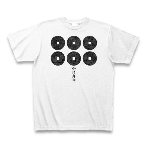 真田幸村 六文銭 Tシャツ(ホワイト)