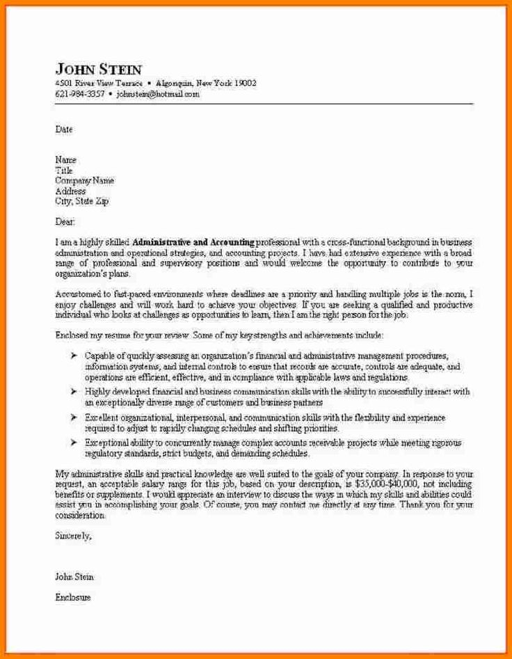 intern cover letters examples letter for internships sample templates