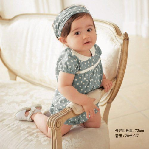 One piece romper with head band.