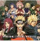 """El sitiooficialde la nueva película de """"Naruto Road to Ninja"""" ha publicado un nuevo trailer en el cual podemos escuchar por fin un fragmento del tema de lapelícula, el cual esta a cargo de la banda de J-Rock Asian Kung-Fu Generation. El nombre de la canción es """"Sore de …"""