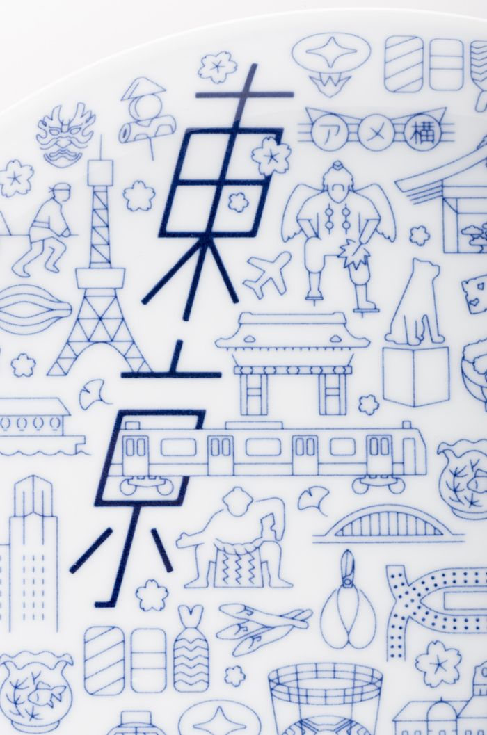 東京の魅力を69のアイコンで表現した「TOKYO ICON」をおみやげにどうぞ もっと見る