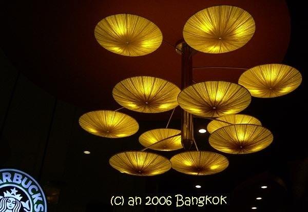 Starbucks Bangkok