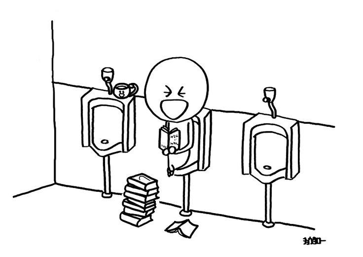 """""""トイレ休憩?"""" #kawaii #smile #gif #moon #pun #toilet いくゾ~くん いくゾ~くん いくゾ―くん いくぞ~くん いくぞ~くん いくぞーくん イクゾ~くん イクゾ~くん イクゾーくん イクゾークン イクゾ~クン イクゾ~クン ikuzokun"""