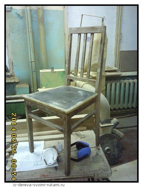 Реставрация изделий из дерева | Из дерева своими руками: поделки, мебель, мастер-классы