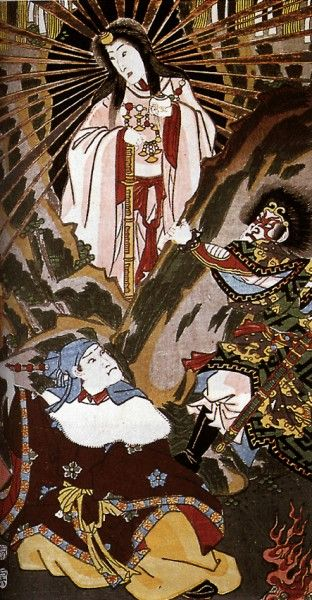Amaterasu Omikami ('the great divinity illuminating heaven') is the sun goddess, the most important deity of the Shinto religion and ruler of Takama no Hara (the High Celestial Plain), the domain of the kami or spirits.