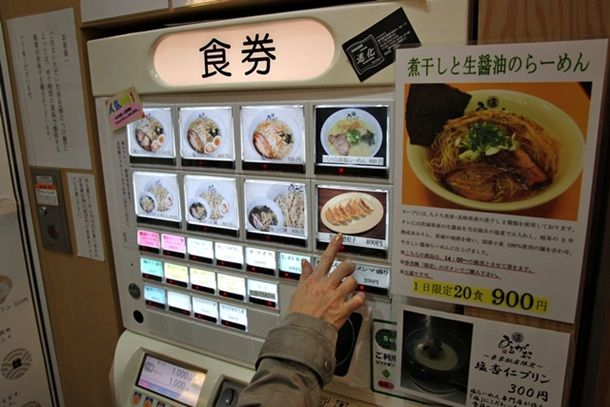 Ramen Street in Tokyo. There was a shop similar to this in Yokosuka