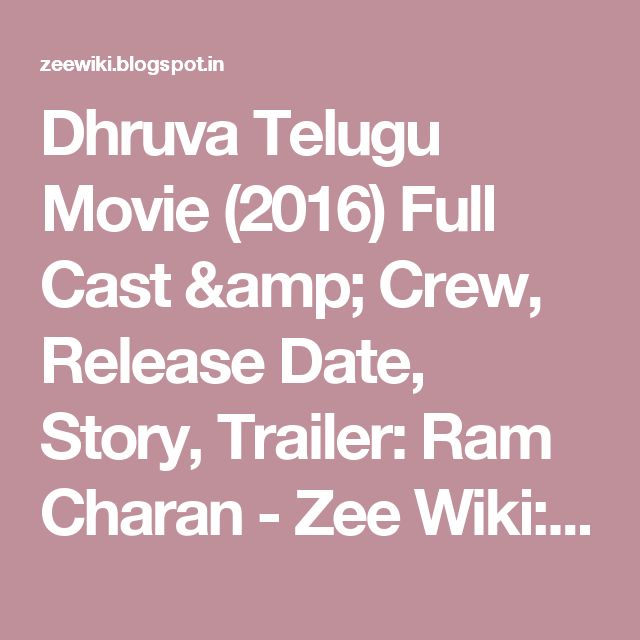 Ram charan upcoming movie trailer - Sofia the first episodes
