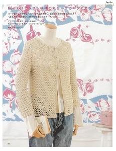 3.jpgCrochet Crazy, Crochet Blouses, Liveinternet Российский, Ems Crochê, Cream Crochet, Crochet Tops, Crochet Knits, Crochet Cardigans, Crochet Clothing