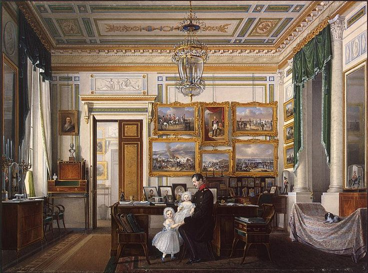 The Study of Emperor Alexander II, Winter Palace, Edward Petrovich Hau, 1855