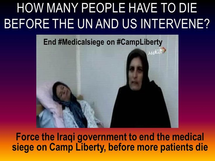 22 residents have died as a result of the restrictions by the Iraqi forces on medications chemotherapy and hospital visitations. The residents moved to Camp Liberty from Camp Ashraf on a mutual agreement with the UN and the US. Camp Liberty was supposed to be a revolving door for the expedited exit of the residents to other countries. It is time for the US to intervene to prevent a human catastrophe.