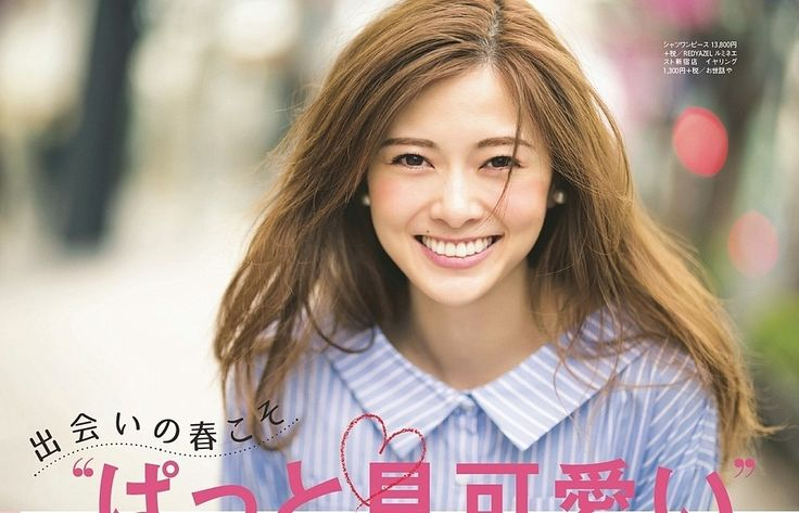 白石麻衣 乃木坂46 Ray | 完全無料画像検索のプリ画像!