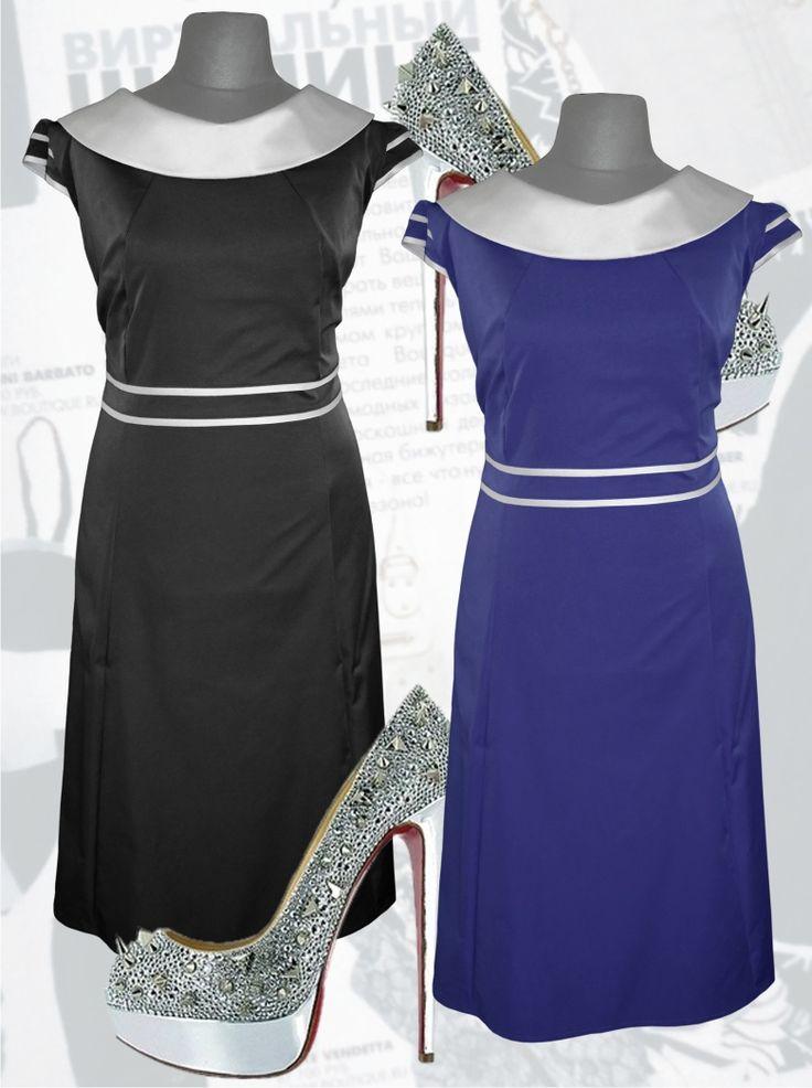 50$ Cтильное нарядное платье для полных девушек с атласным воротником в чёрном и синем цвете Артикул 589, р50-64 Платья больших размеров  Повседневные платья больших размеров  Летние платья больших размеров Платья миди больших размеров  Офисные платья больших размеров  Дизайнерские платья больших размеров Красивые платья больших размеров  Модные платья больших размеров  Стильные платья больших размеров