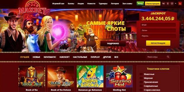 Советские игровые автоматы воздушный бой онлайн