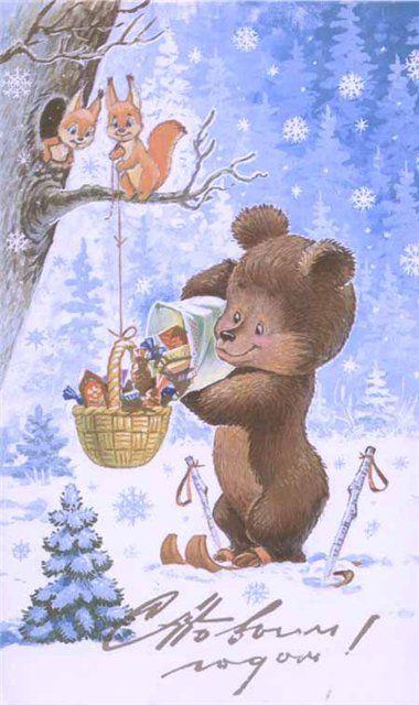 Новогодние открытки В.И. Зарубина: vehvepznbyf