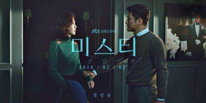 Misty Korean Drama Episode 7 Watch Eng Subtitle Online Drama