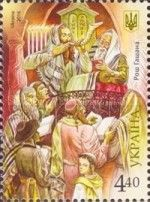 Ukraine, 27.8.2016. National Minorities in Ukraine - Jews. Value: 4,40 (G), Issued (2/4): 130.000 pcs. Price: 27,01 CZK.