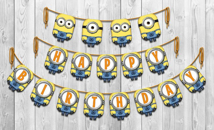 Despicable Me Inspired Minion Printable Birthday