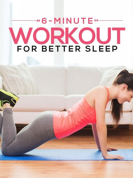 These before-bedtime workout exercises for beginners can help you fall asleep faster and sleep through the night. All you need is some commitment and determination to perform this workout every night, and you'll be well on your way to being well rested.