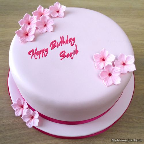 The Name Saqib Is Generated On Pink Birthday Cake With