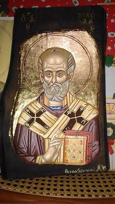 Βάλε χρώμα: Αγιογραφία του Αγίου Νικολάου σε ξύλο