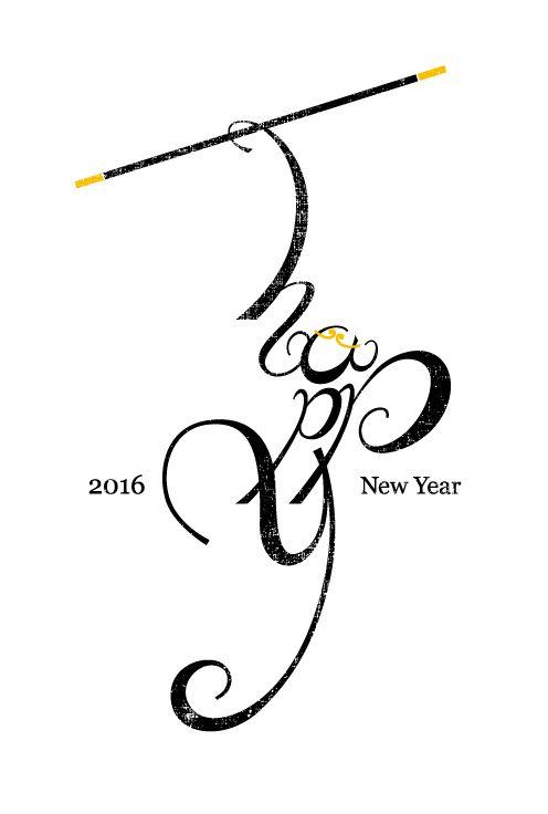 happy MONKEY   年賀状 2016   Postcard Design