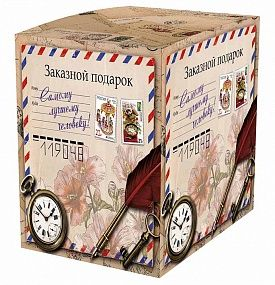 "Подарочная коробка для кружки ""Винтажная посылка"", упаковка LIFE, коробочки Лайф"