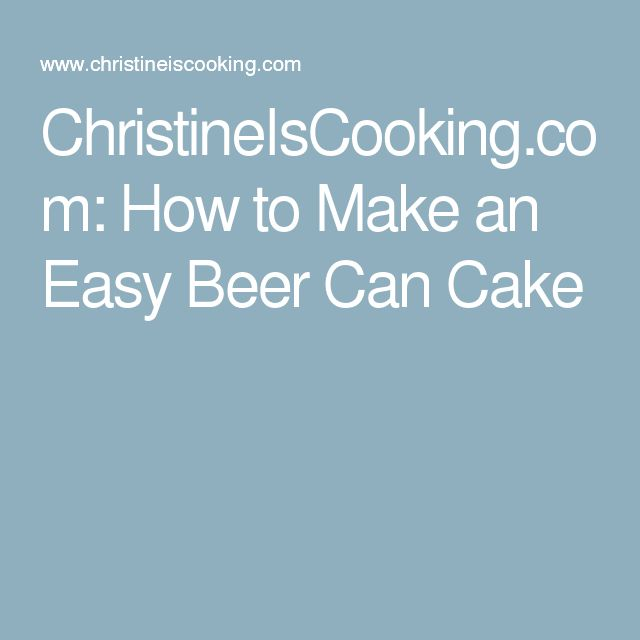 how to make beer easy