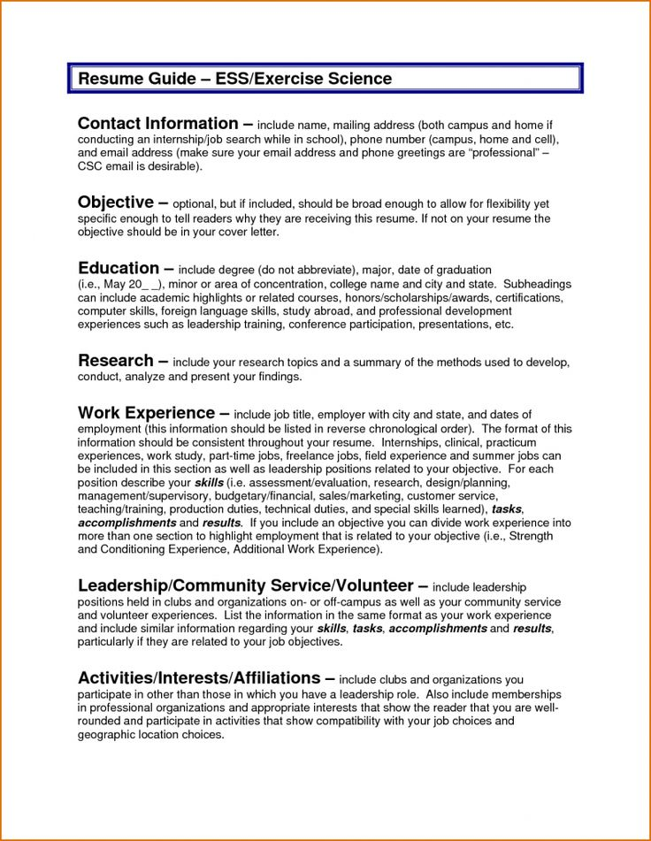 Resume Examples Objective  Resume Examples And Free Resume Builder