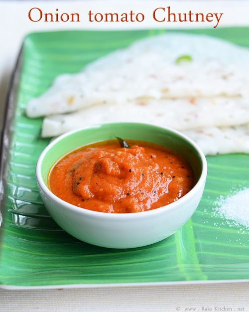 Easy and tasty Onion tomato chutney (red chutney) recipe, perfect red chutney recipe, side dish for idli dosa, in 3 easy steps!
