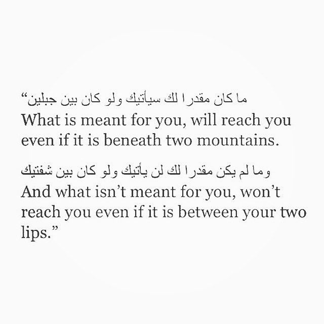 The 25 Best Islamic Wedding Quotes Ideas On Pinterest