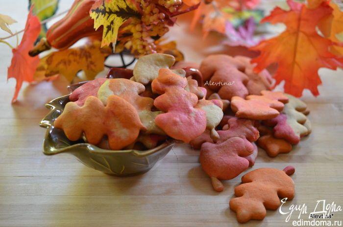 """Печенье """"Осенние листья"""". Очень красивое и вкусное осеннее печенье! #едимдома #готовимдома #домашняяеда #печенье #рецепты #выпечка"""