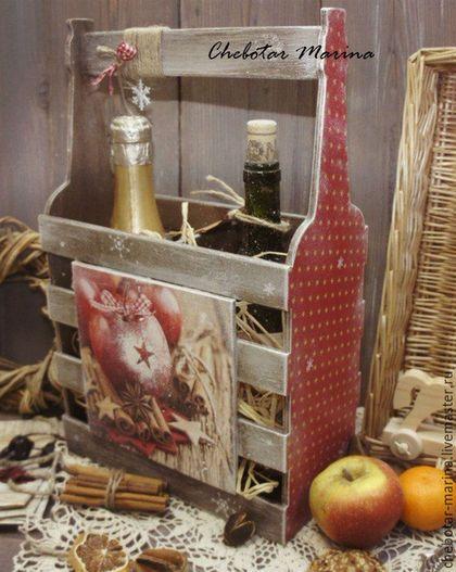 Купить или заказать Винный короб ЯБЛОКО С КОРИЦЕЙ в интернет-магазине на Ярмарке Мастеров. Винный короб ЯБЛОКО С КОРИЦЕЙ выполнен в технике декупаж. Идеален для подарка на Новый год! В коробе можно подарить Яблочный сидр, шампанское, вино.... а далее короб может служить мини баром или просто украшением на Новый год. --------------------------------- Если Вы хотите узнавать первыми о моих новинках, добавьте мою страничку в свой круг!