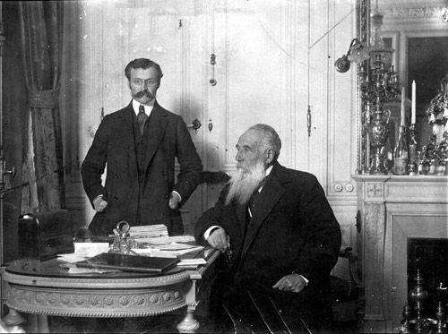 A Fekete Kéz titkos szerb katonai szervezet és az első világháború   Újkor.hu