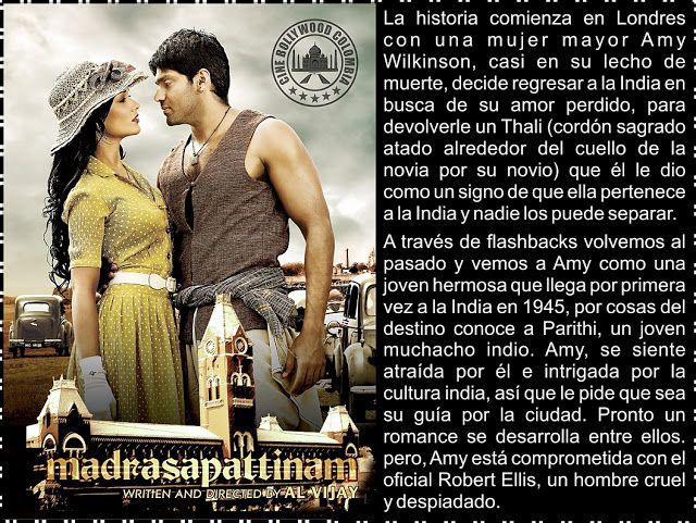 Cine Bollywood Colombia: MADRASAPATTINAM