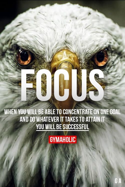 When you will be able to concentrate on one goal and do whatever it takes to attain it. You will be successful.