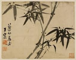 Image Result For Calligraphic Bamboo