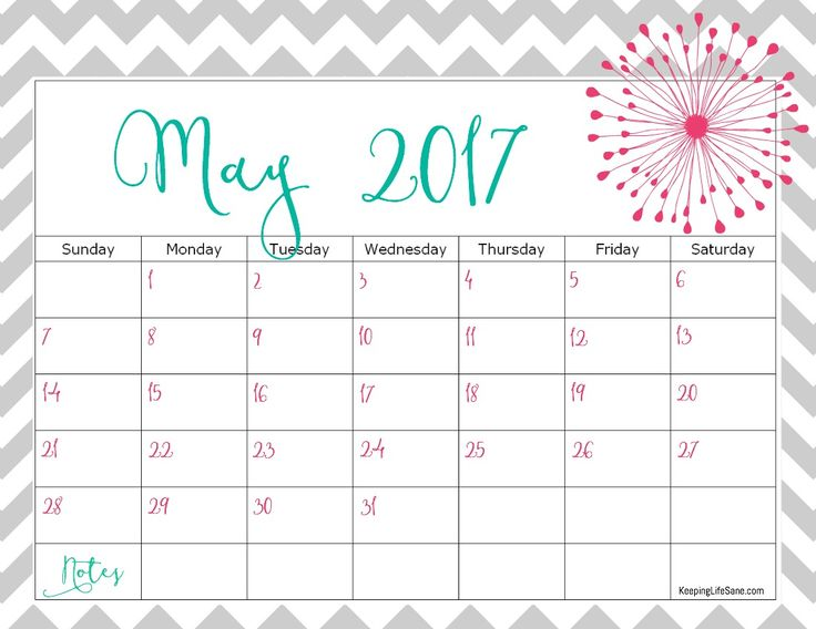 Free 2017 Printable Calendar | planners | July calendar ...