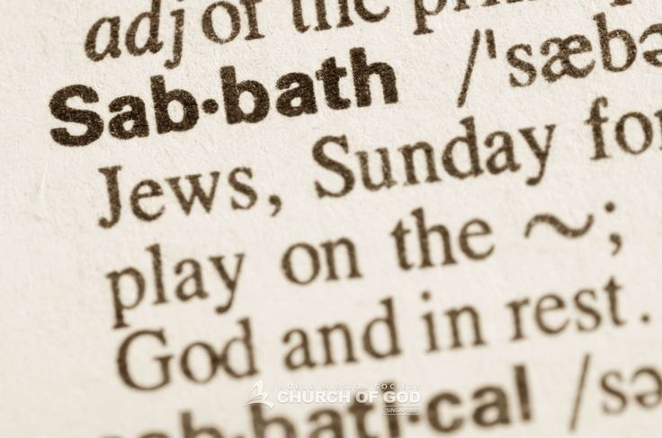 Sunday, Monday, Tuesday,...among the days of the week, which is the seventh day, the biblical Sabbath?