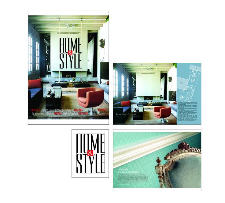 "by Argiro Stavrakou year 2006, ""Home&Style"" magazine random spreads, cover and logo."