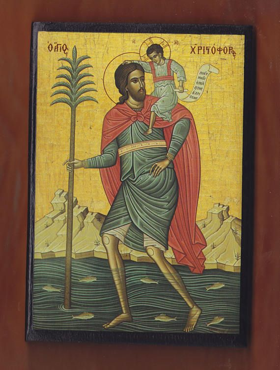 Christopher the Martyr of Lyceamount Athos. Christian