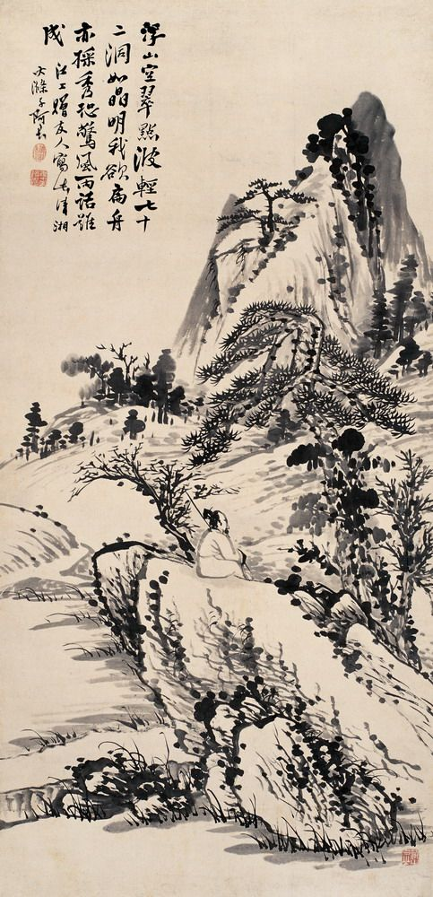 石涛 Shi Tao (1642–1707), Chinese landscape painter and poet during the early Qing Dynasty