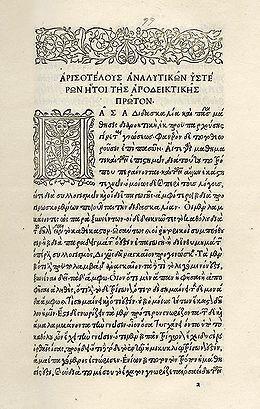 Aristotle printed by Aldus Manutius, 1495-98 (Libreria antiquaria Pregliasco, Turin)