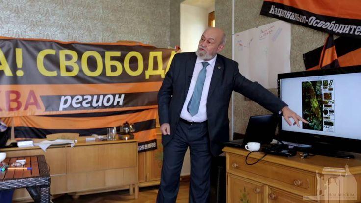 14.04.2016  Доклад В А  Чудинова.  Конференция в Крыму