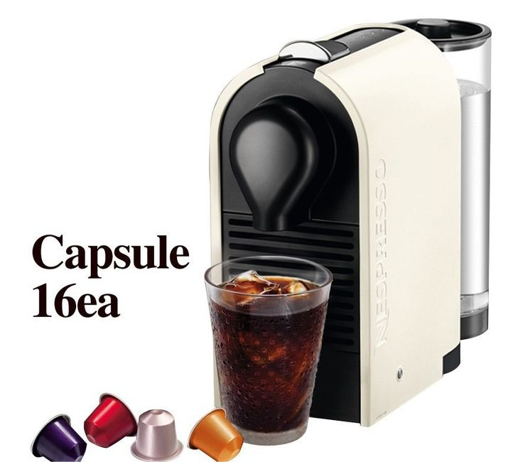 Nespresso coffee MACHINE U C50 +16 Capsules A single-serve coffee container #Nespresso