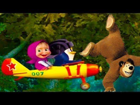 Машу и Медведь - Давай-ка полетаем скачать игры торрент