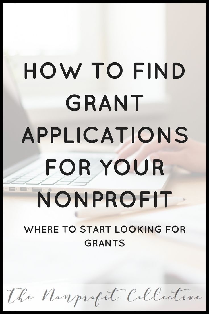 "I receive this question a lot: ""How do I find grants?"" Well, here are some of the best places to start looking for nonprofit grant applications!"