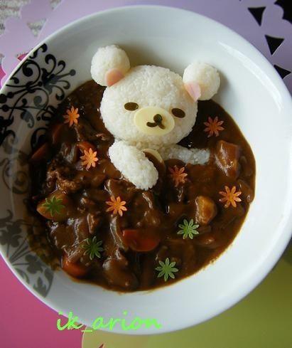 リラックマカレー(curry deco)
